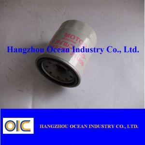 Filtre à huile pour Mazda JEYO-14-302