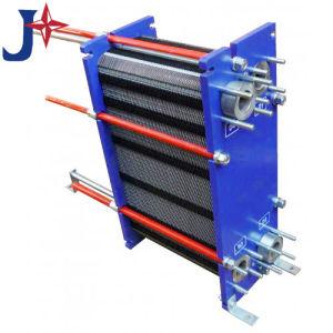 Прайс стоимости теплообменника пластинчатого по тепловой нагрузке теплообменник ридан нн20а о 16 габариты