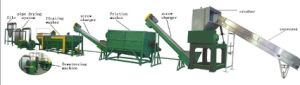 プラスチックFilm WashingおよびGranulation Recycling Line