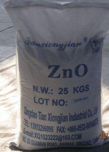 oxyde de zinc avec nanoparticules pour rubber industry application zno oxyde de zinc avec. Black Bedroom Furniture Sets. Home Design Ideas