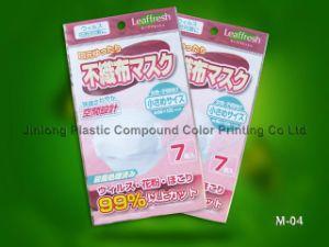 플라스틱 마스크 포장 가방