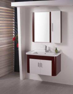 セリウム(W-16)とのPVC Bathroom Cabinet Sanitaryware
