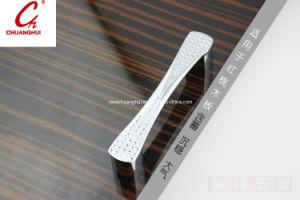 新式のキャビネットは飾る引きのハンドル(CH2013-1)を