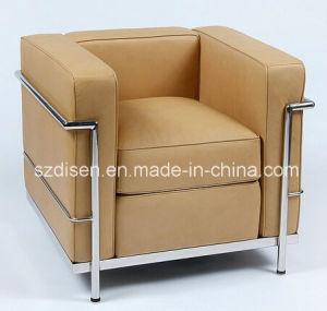 LC2 팔 의자 현대 가죽 소파 /Office 소파 (DS-H568) – LC2 팔 의자 현대 ...