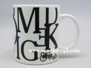Mok (SG-mok-00102)