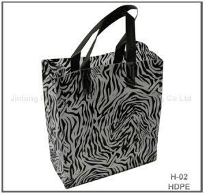 쇼핑 캐리어 플라스틱 가방