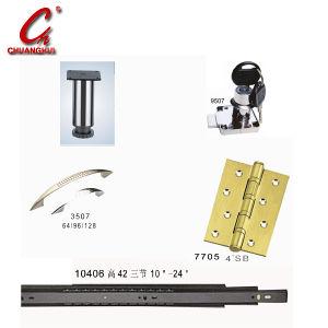家具のキャビネットのハードウェアのアクセサリのヒンジ(CH88888)