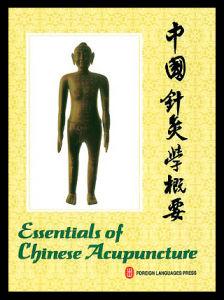 Les Essentials livre de l'acupuncture chinoise (V-3)