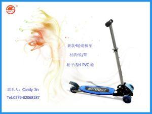 Nuovo tipo 3 motorino della rotella (ZZHBS-01)