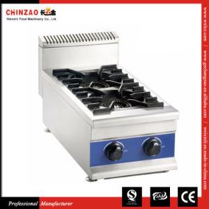 2 quemadores cocina de gas para uso profesional estufa de for Estufa profesional