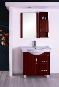 カシの浴室用キャビネット(W-080)