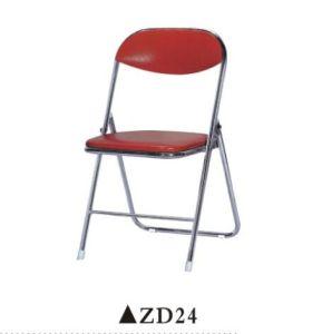 De rode stoel van het bureau van de dekking van het leer van pu houten vouwende de rode stoel - Stoel rode huis van de wereld ...