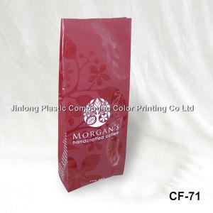 정연한 밑바닥 1회분의 커피 봉지는을%s 가진 주석 맨다