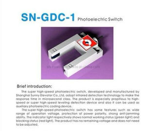 Höhenruder zerteilt Otis-Höhenruder-Teile (SN-GDC-1)