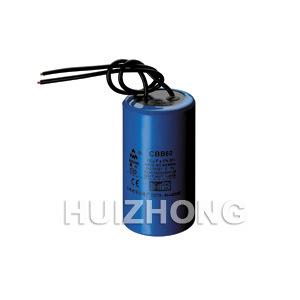 Condensatore (CD60-A)