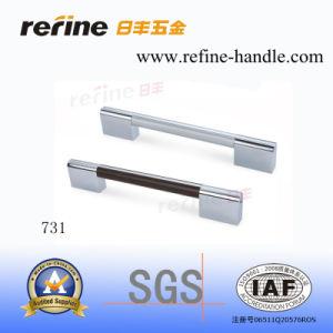 Poignée en aluminium de Cabinet de matériel de meubles (L-731)