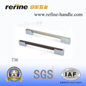 Poignée en aluminium de traction de matériel de meubles (T-736)