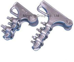 Tipo de alumínio braçadeira do parafuso da série de Nll de tensão (NLL)