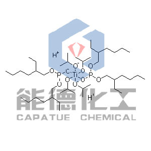 njing Capatue Chemical Co., Ltd. -Silane seco