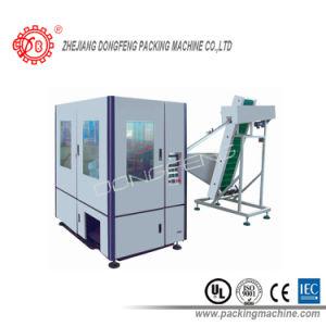 Machine de moulage de coup automatique (BM-880A)