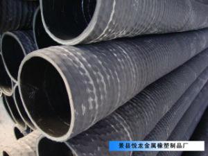 Grande tubo flessibile di aspirazione dell 39 acqua del for Riduzione del rumore del tubo dell acqua