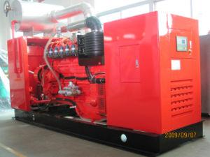 100KW Раскрывают-Frame Type Diesel Generator Sets