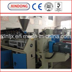 110-250機械、押出機機械を作るPVC管