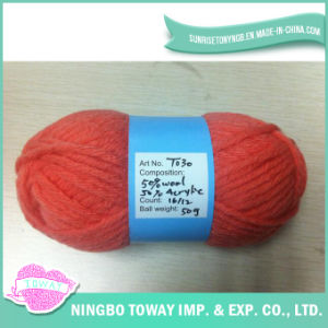 Merino pâle Aspect Basic Craft Knitting Wool Yarn