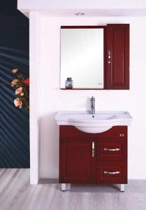 浴室用キャビネット/カシの浴室用キャビネットSanitaryware (W-081)