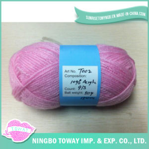 Imitation Acrylique respirante Main Tricot Bulky Yarn (RW, Dyed, HB)