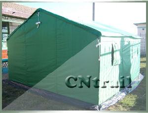 راحة خيمة ([رت4002])