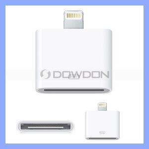 Blitz Adapter 8 Pin zu Pin 30 für iPhone 5 5s 5c (IP5-22)