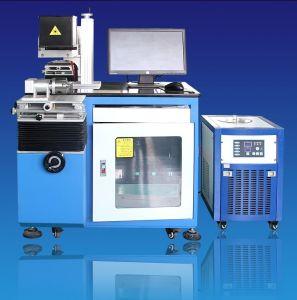 Machine d'inscription de laser de non-métal de CO2 pour le bois (HSCO2-60W)