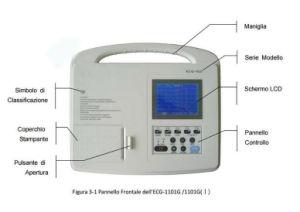 [سنغل شنّل] جهاز تخطيط قلب [إكغ1101ب] لأنّ طبّيّ