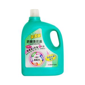 Productos qu micos de hogar y producto de limpieza de for Productos limpieza cocina