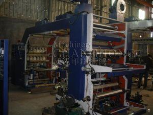 Multicolor máquina de impresión para No Tejidos Bolsas (CH884)