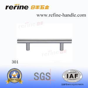 Matériel en alliage de zinc en aluminium supérieur de meubles de Cabinet d'acier inoxydable de la vente 2016
