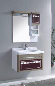 PVC浴室用キャビネットSanitaryware (325)
