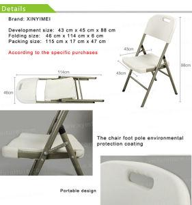 플라스틱 정원 의자 (XYM-T100)를 접히는 옥외 금속 – 플라스틱 ...