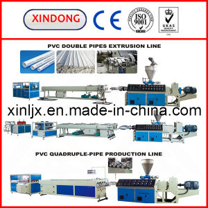 PVC Pipe Making MachineかPlastic Extruder