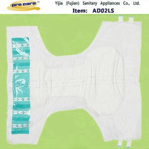 couches culottes adultes de marque de consoude jetables couches culottes adultes de marque de. Black Bedroom Furniture Sets. Home Design Ideas