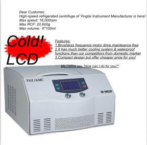 Таблиц-Тип высокоскоростная Refrigerated центробежка (TGL16C)
