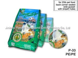 Packaging Bird Food를 위한 박판으로 만들어진 Plastic Bag