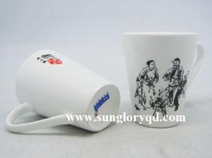 De Kop van de koffie (SG-mok-005)