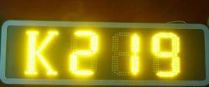 Panneau ambre unique de numéro de bus d'Afficheur LED