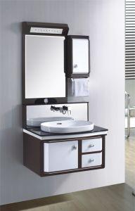 PVC Bathroom CabinetかBathroom Furniture (338)