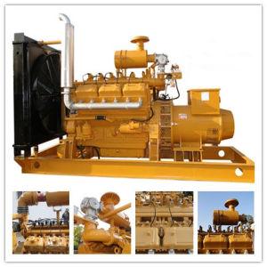 200kw biog s generadores generador natural gas planta - Generador de gas ...