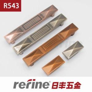 Poignée en alliage de zinc de Cabinet de cuisine de matériel (R-543)