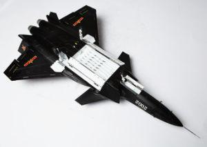 J 20 (戦闘機)の画像 p1_1
