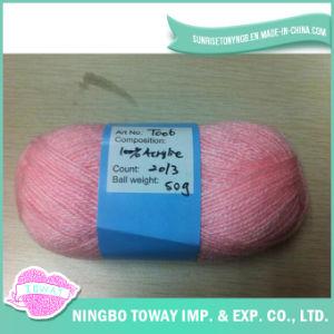 Aparência Luz Weaving Acrílico Craft Mão Knitting Yarn